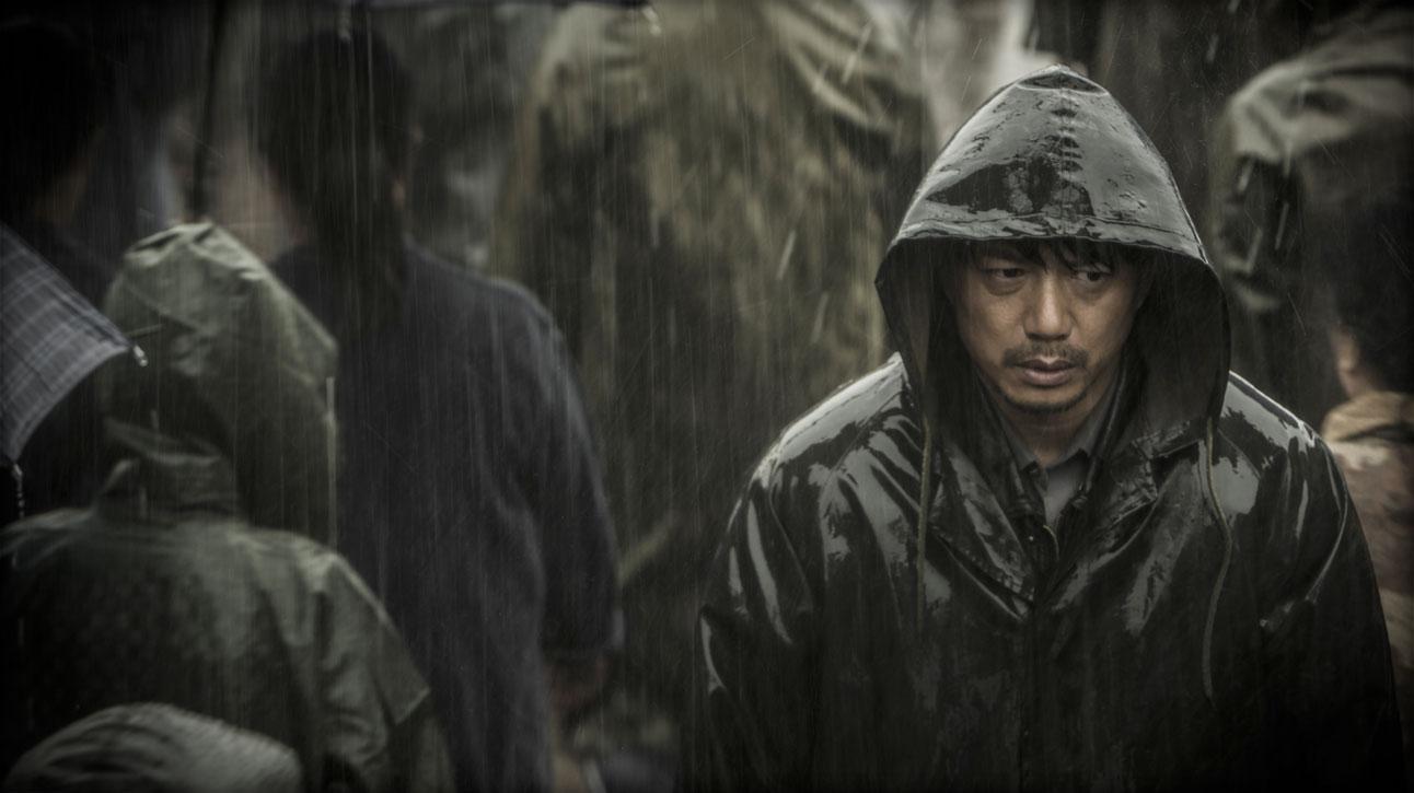 Une pluie sans fin, une enquête signée Dong Yue